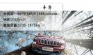 之前40多万的Jeep,国产才卖20多万