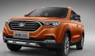 奔腾X40彩色车图曝光 将于3月9日上市