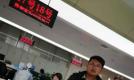 """安宁区首家""""全程电子化登记"""" 企业诞生"""
