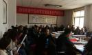 安宁区文化体育和旅游局召开全区体育市场安全生产培训会