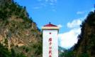 甘肃省红色经典诵读(中南部赛区)比赛将在迭部县隆重举行