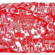 甘肃剪纸艺术十人精品展。